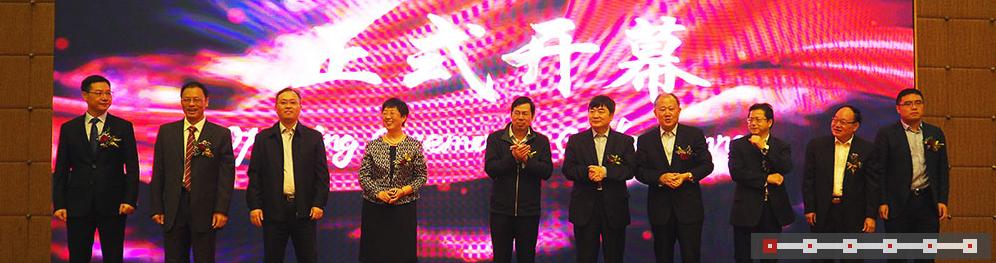 我公司将于金秋十月参加第十八届中国国际肥料展览会(上海)